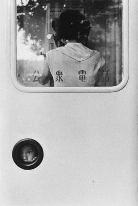 Ikko Narahara (1959) Hibiya, , from the series 'Tokyo the 50s'
