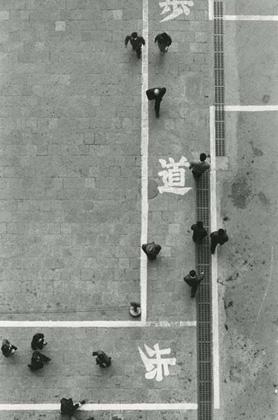 Ikko-Narahara 1954 Marunouchi, , from the series 'Tokyo the 50s'
