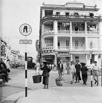 Paul Almasy (1950) Hong Kong Street Scene