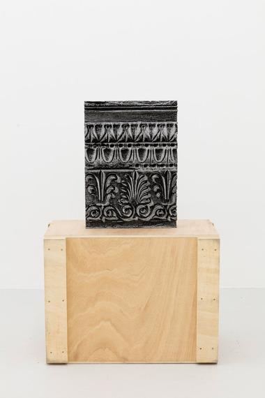 (2015) Anthemion, 3D Print, Aluminium coating, 36.07 x 48.54 x 9 cm