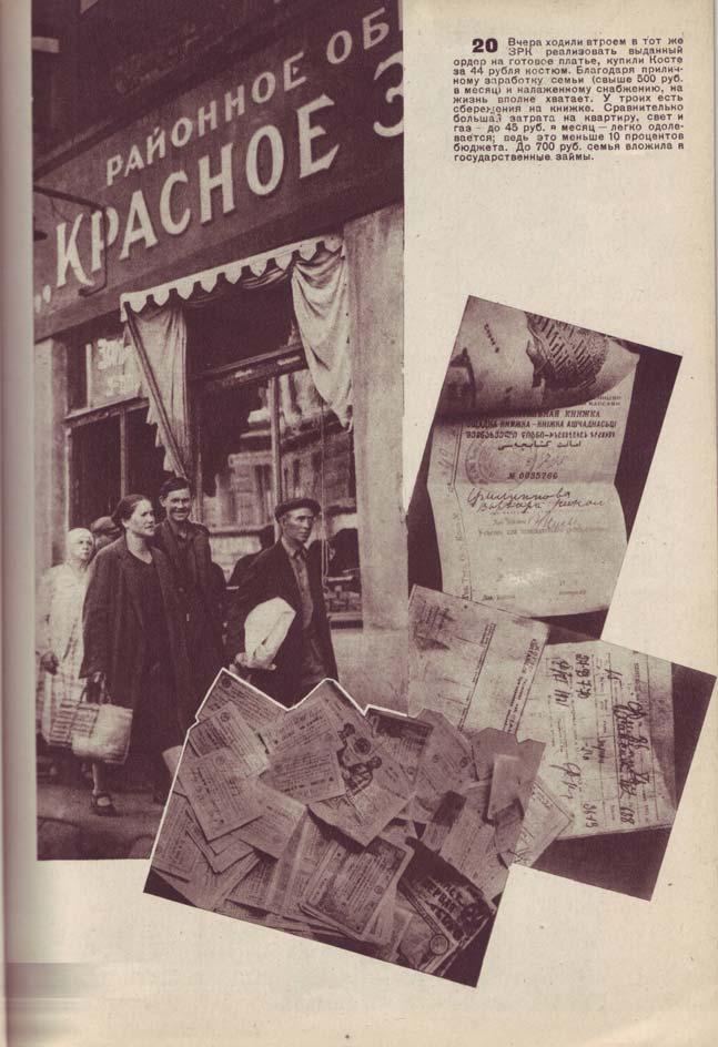 Brigade of Soyuzfoto. Den_ moskovskoi rabochei sem_i [Day in life of a Moscow worker's family]. Photomontage. 1931.
