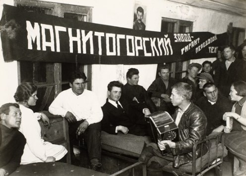 Max Alpert (1932) Viktor Kalmykov at Magnitogorsk Factory Worker's Dormitory from the series Magnitogorsk. Gelatin silver print 28.4 × 39.4 cm
