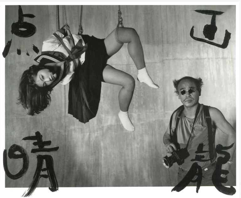 Nobuyoshi Araki, Marvelous Tales of Black Ink (Bokuju Kitan), 2007